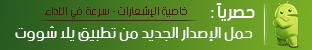 مشاهدة مباراة  مصر و تنزانيا بث مباشر اليوم الخميس 13/06/2019 مباراة ودية